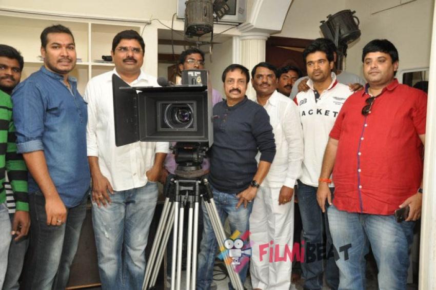 Money Plant Movie Launch Photos