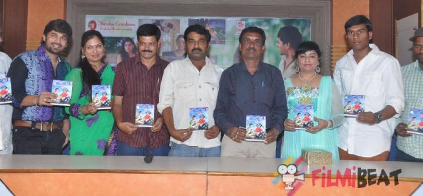 Nari Nari Sri Murari Audio Launch Photos