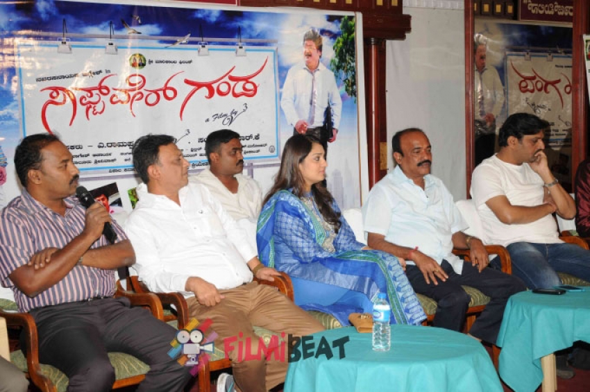 Software Ganda Film Press Meet Photos