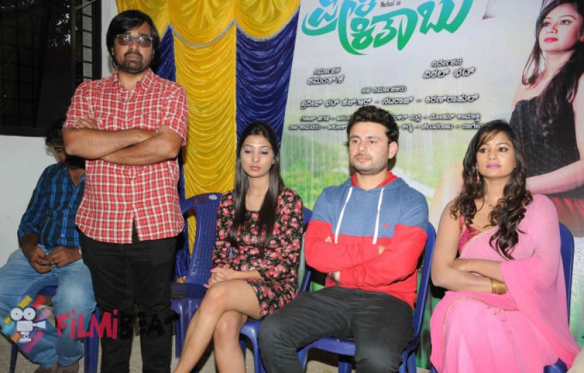 Preethi Kitaabu Film Launch Photos