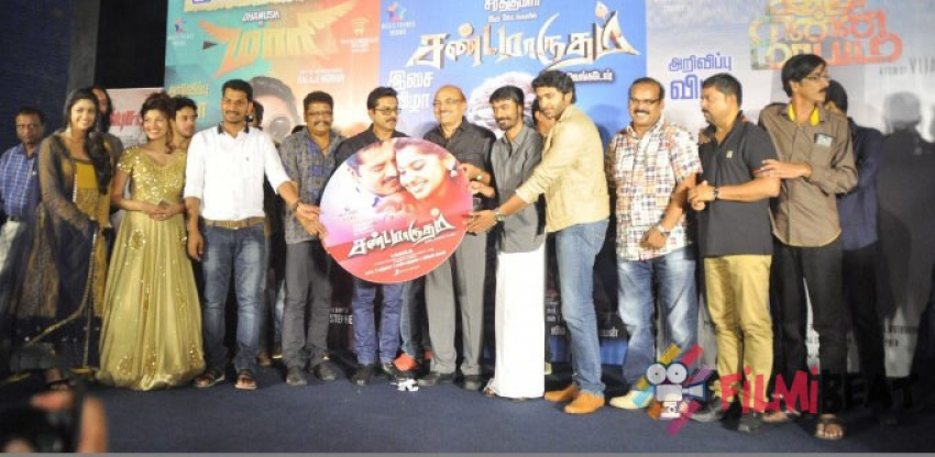 Sandamarutham Audio Launch Photos