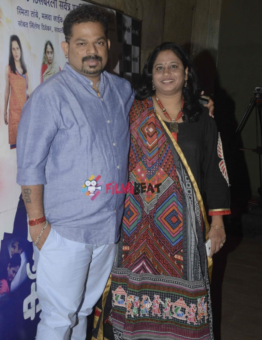 Special Screening Of Candle March Photos