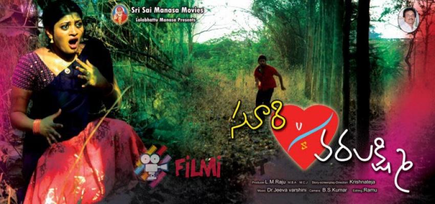 Suri Vs Varalakshmi Photos
