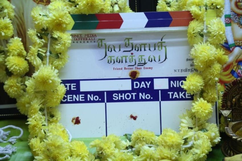 Thala Thalapathy Kalathula Movie Launch Photos
