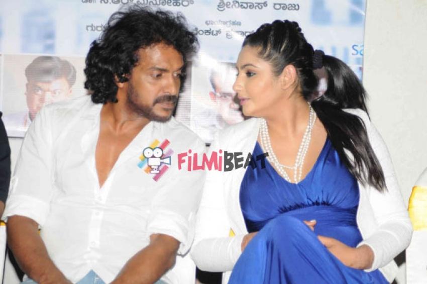 Shivam Movie Press Meet Photos