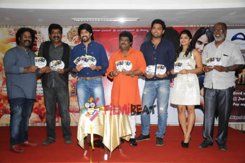 Vaastu Prakaara Film Audio Release Photos