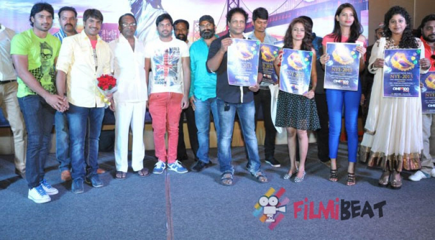 Vaammo Movie Launch Photos