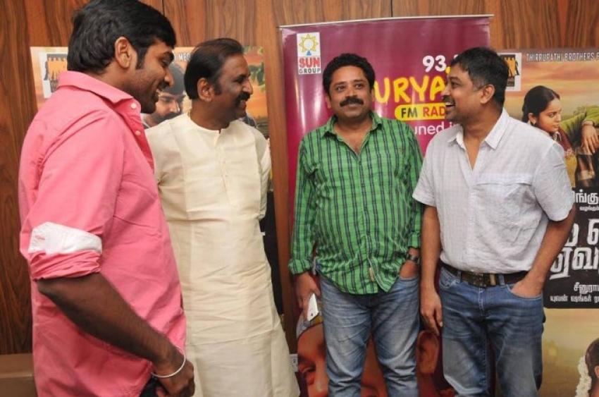 Idam Porul Eval Audio Launch Photos