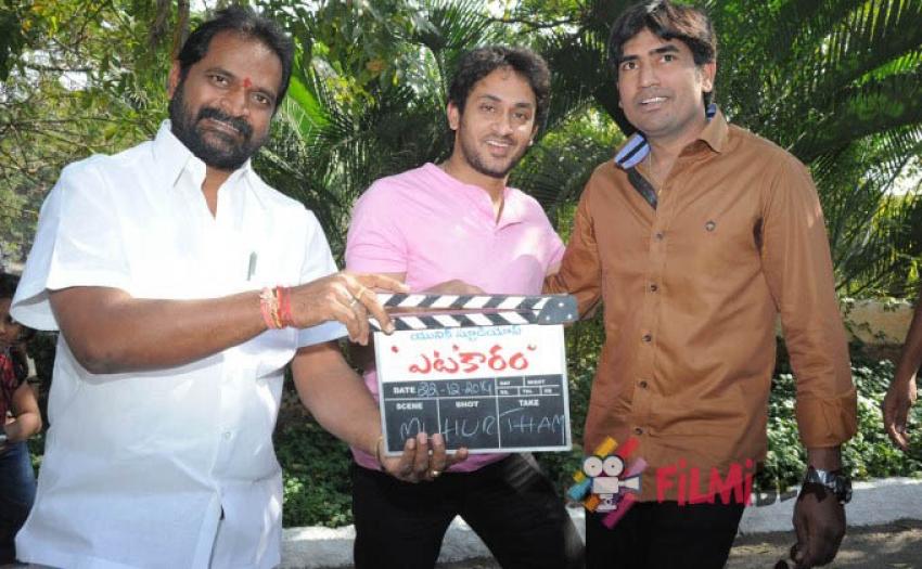 Yetakaram Movie Launch Photos