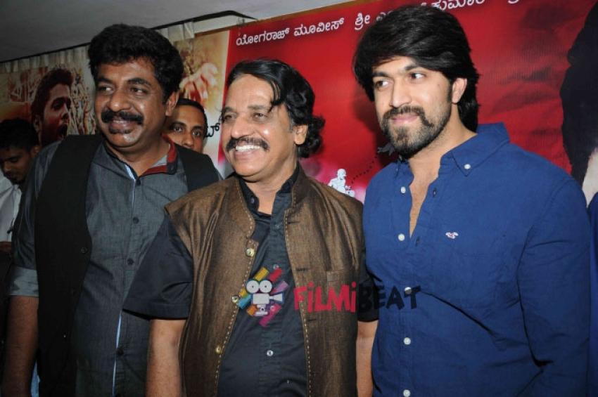 Vaastu Prakaara Film Audio Release Photos