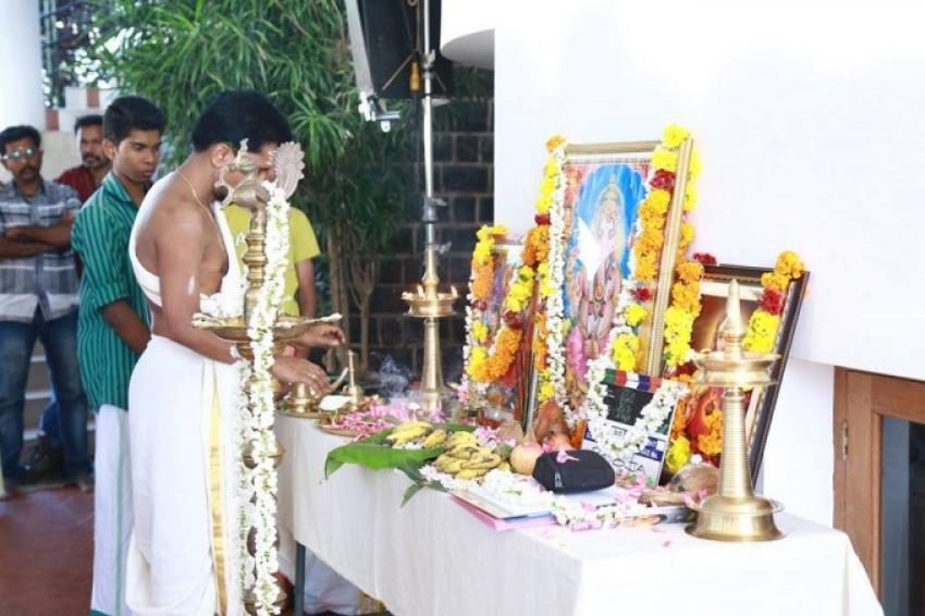 32 Aam Adhyayam 23 Aam Vaakyam Movie Launch Photos