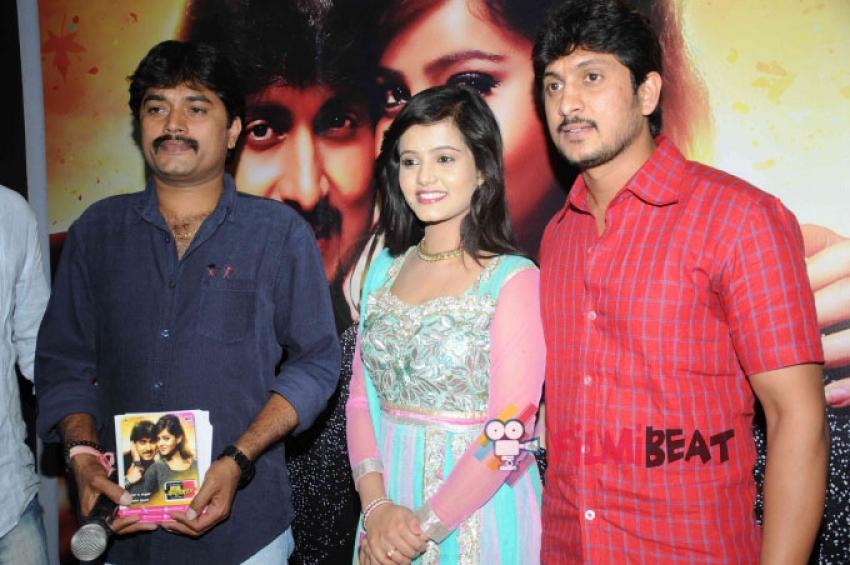 Krishna Leela Film Audio Launch Photos