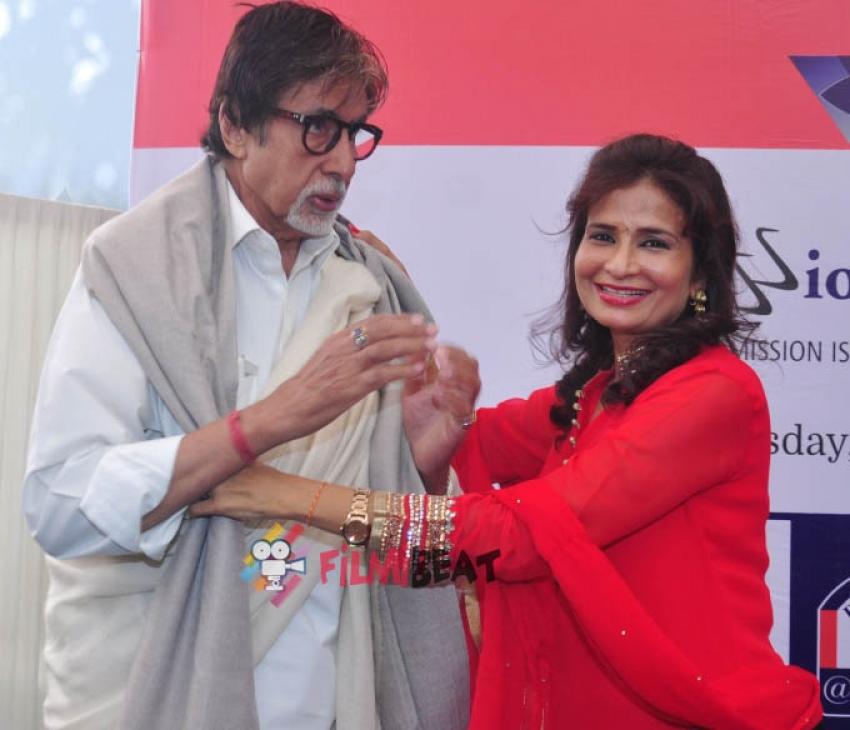 Amitabh Bachchan Launches 'Eye Care LenSx FEMTO' Second Laser Photos