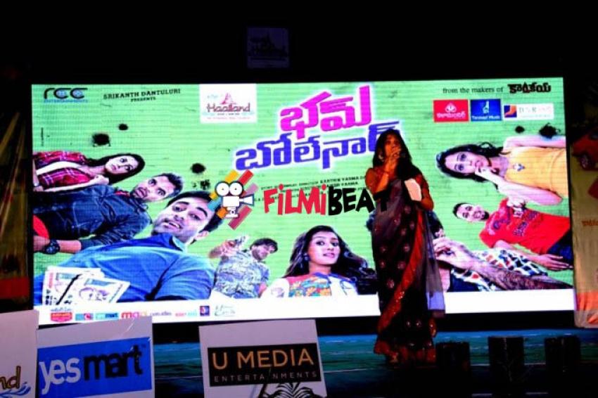 Bham Bolenath Audio Sucess Meet at Haailand Photos