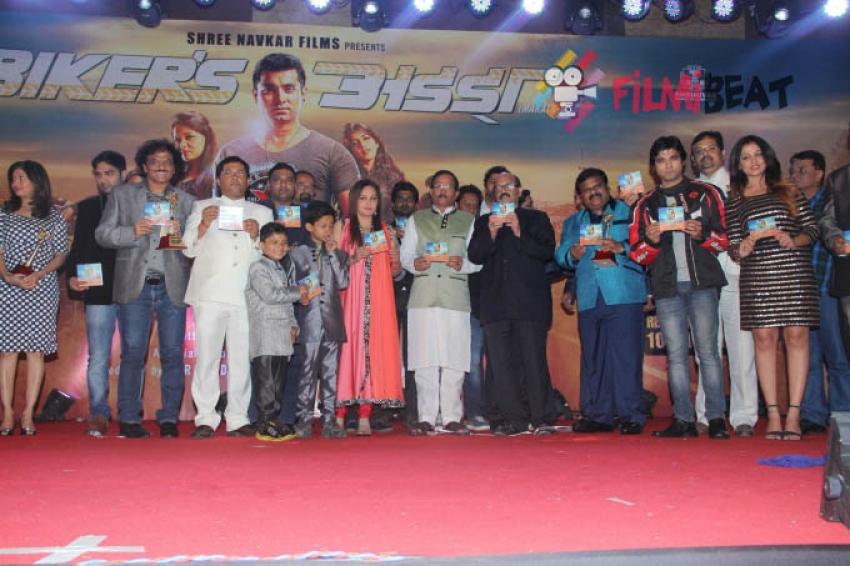 'Biker's Adda' Marathi Film First Look & Music Launch Photos