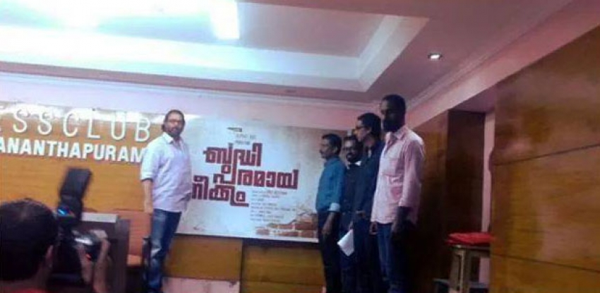 Budhiparamaaya Neekkam Movie Poster Launch Photos