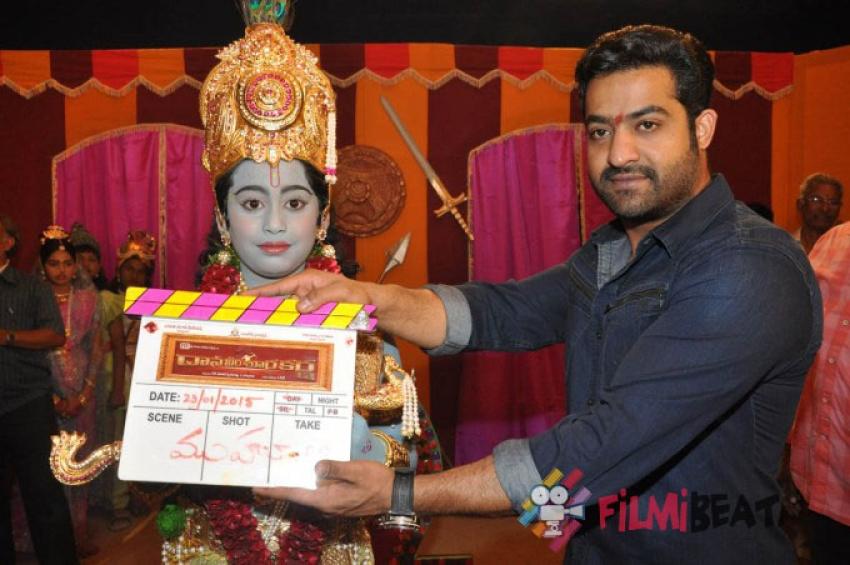 Daana Veera Soora Karna Movie Launch Photos