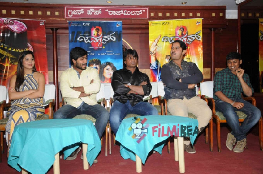 Jackson Film Press Meet Photos