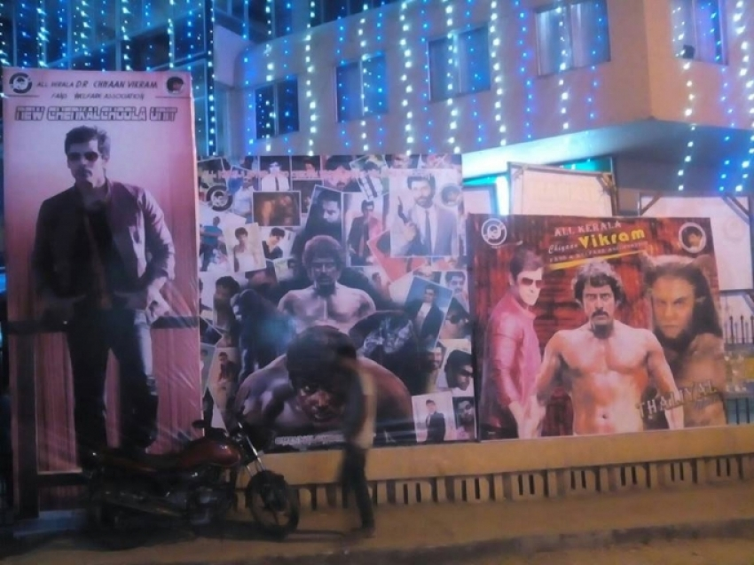 Fans Celebrate Vikram's I Movie Photos
