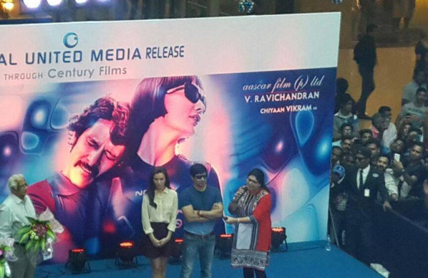 I Movie Promotion At Kochi Photos