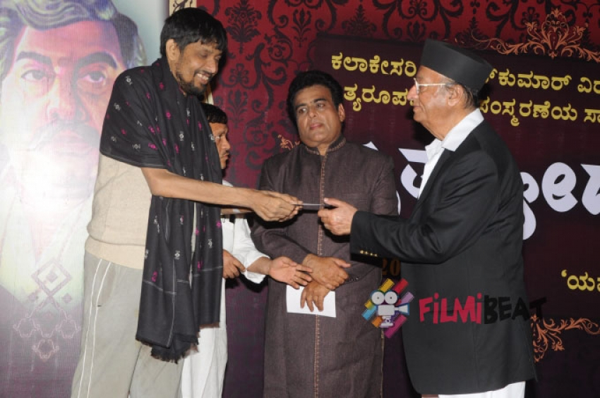 Nruthyoda Cultural Event Photos