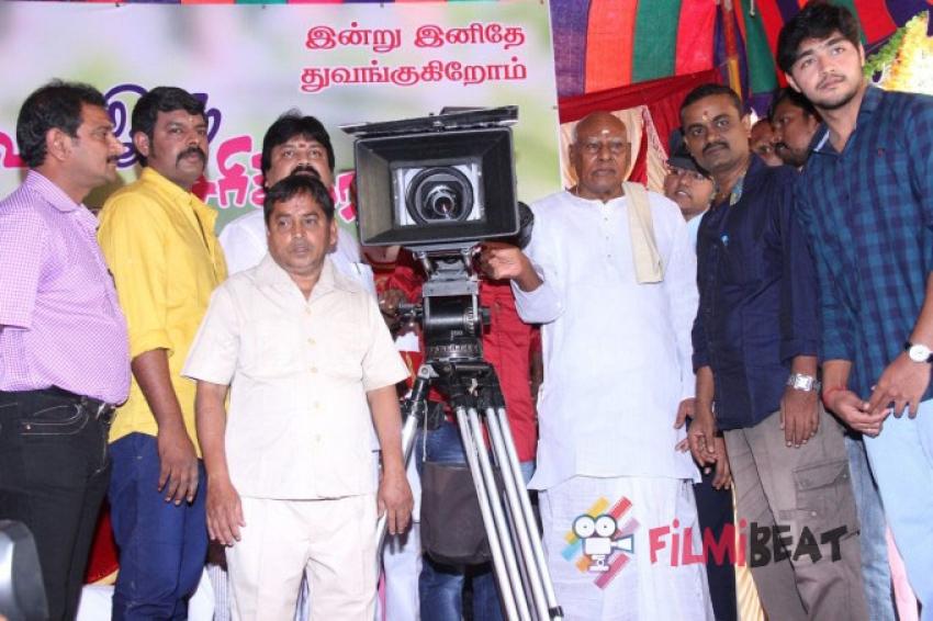 Ivan Oru Sarithiram Movie Launch Photos