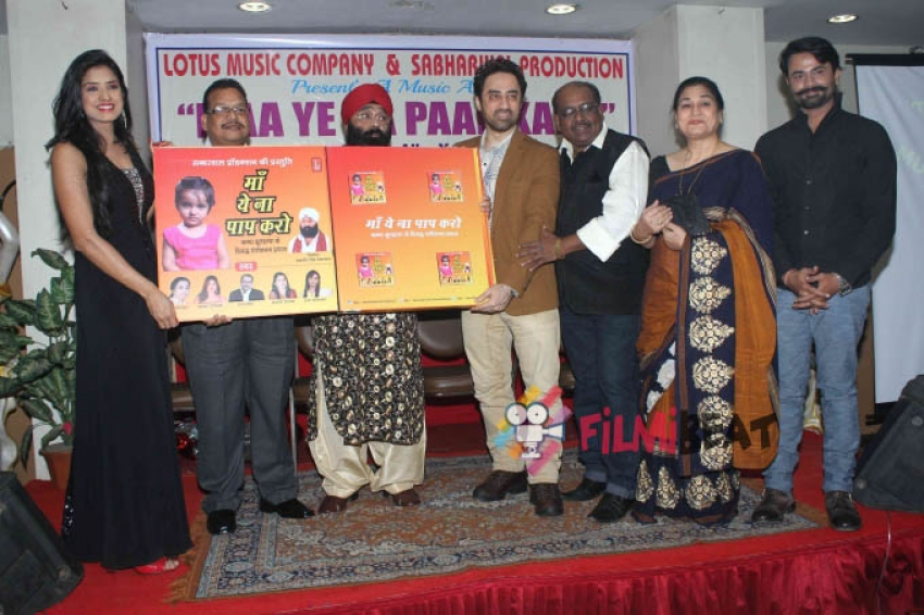 'Ma Ye Na Paap Karo' Music Album Launch Photos