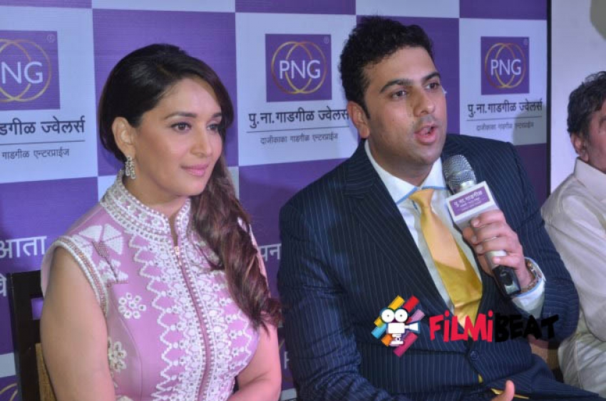Madhuri Dixit Nene Launch PN Gadgil Jewellers Photos