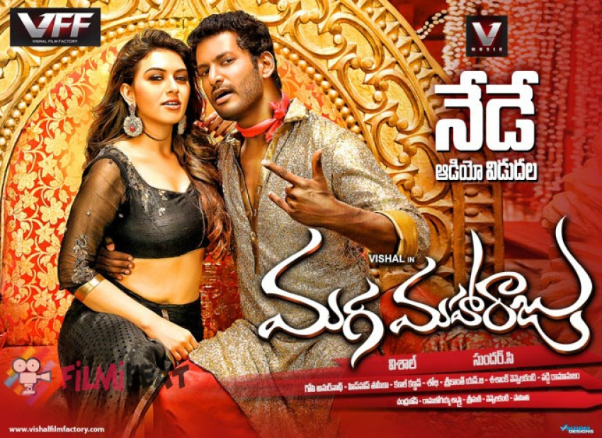 Maga Maharaju Photos: HD Images, Pictures, Stills, First Look Posters of Maga  Maharaju Movie - FilmiBeat