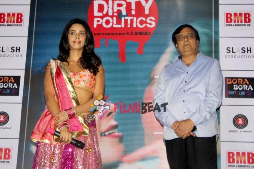'Dirty Politics' Movie Audio Release Photos