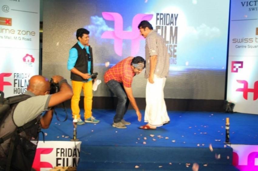 Aadu Oru Bheegara Jeevi Aanu Audio Launch Photos