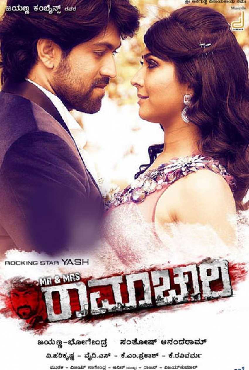 Mr and Mrs Ramachari Photos