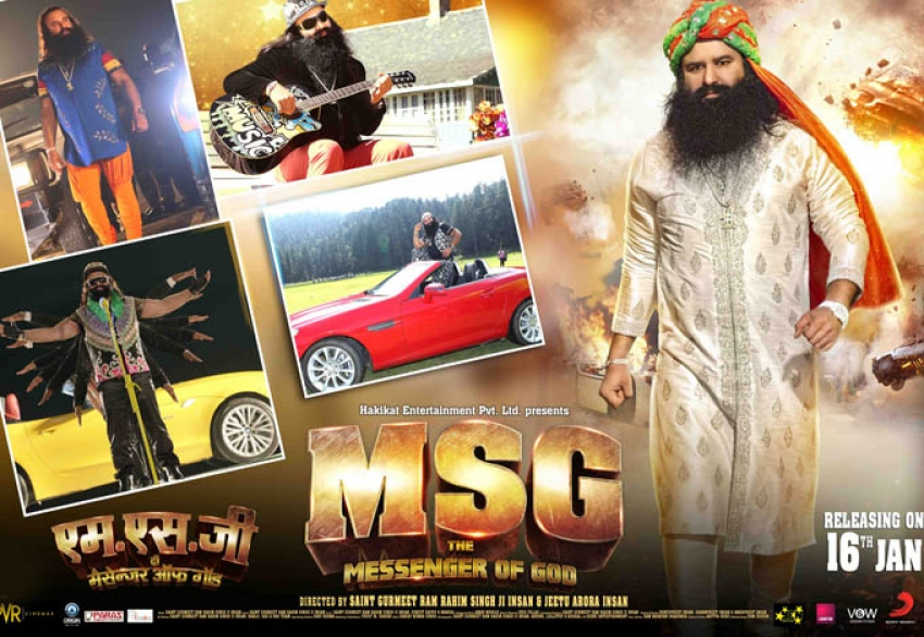 MSG: The Messenger of God Photos