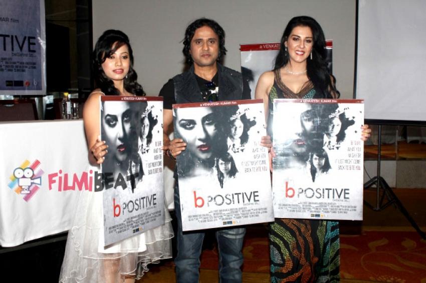 Samira Mohamed Ali Promotes Hindi Film 'B positive' Photos