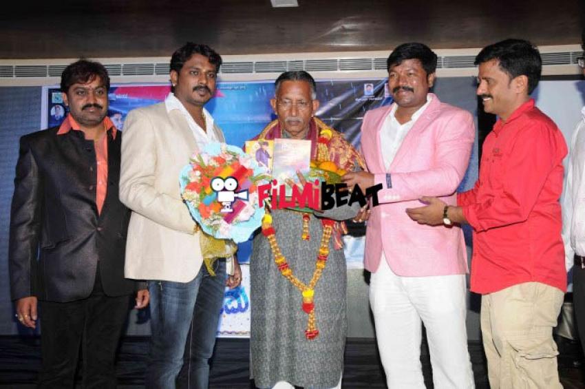 Prema Pallakki Movie Music Release Photos