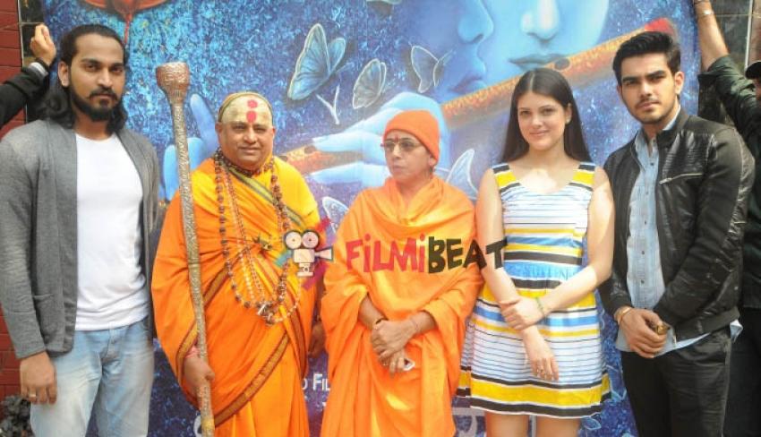 'Krishna Ki Murli' Movie Launch Photos