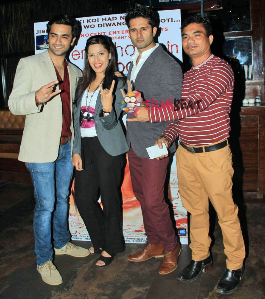'Tere Ishq Mein Qurbaan' Audio Release Photos