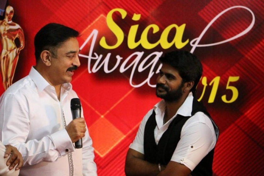 SICA Awards 2015 Photos
