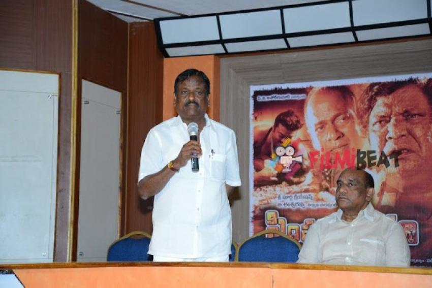 Simhadri Puram Audio Launch Photos
