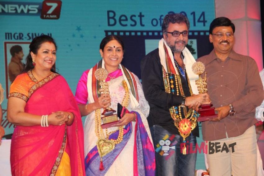 V4 Entertainers Film Awards 2015 Photos
