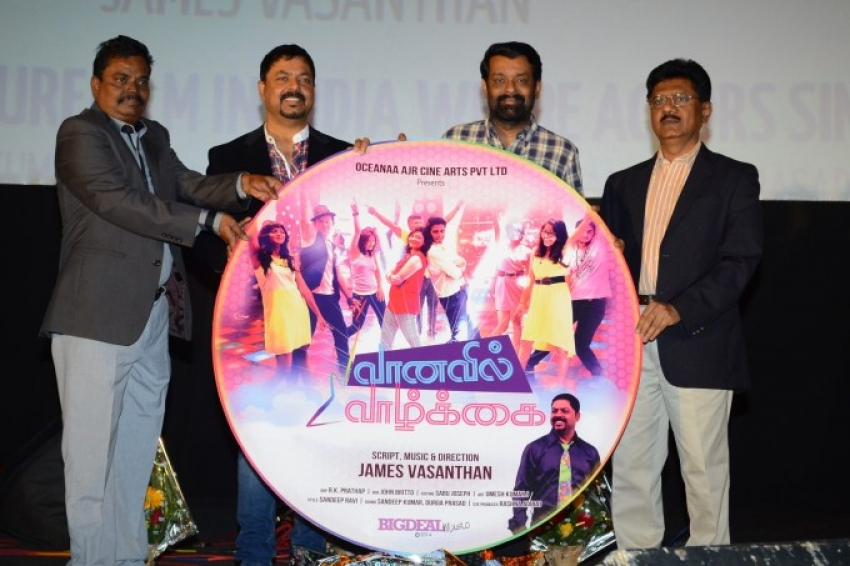 Vaanavil Vaazhkai Audio Launch Photos