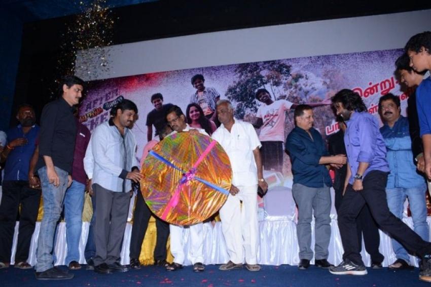 Vajram Audio Launch Photos