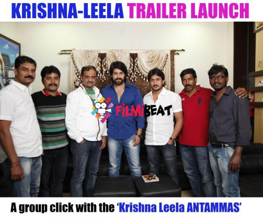 Yash Launch Ajay's Krishna Leela Trailer Photos