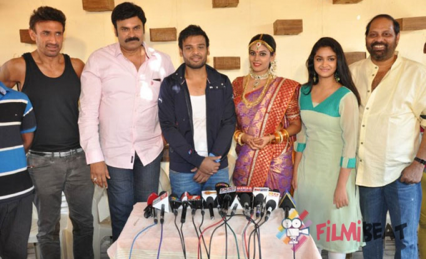 Friendly Movie Press Meet