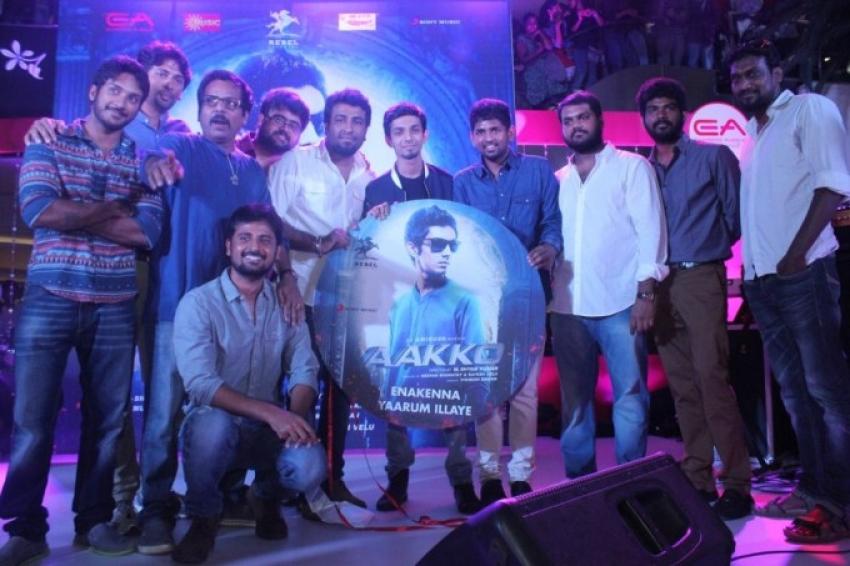 Aakko Single Track Launch Photos