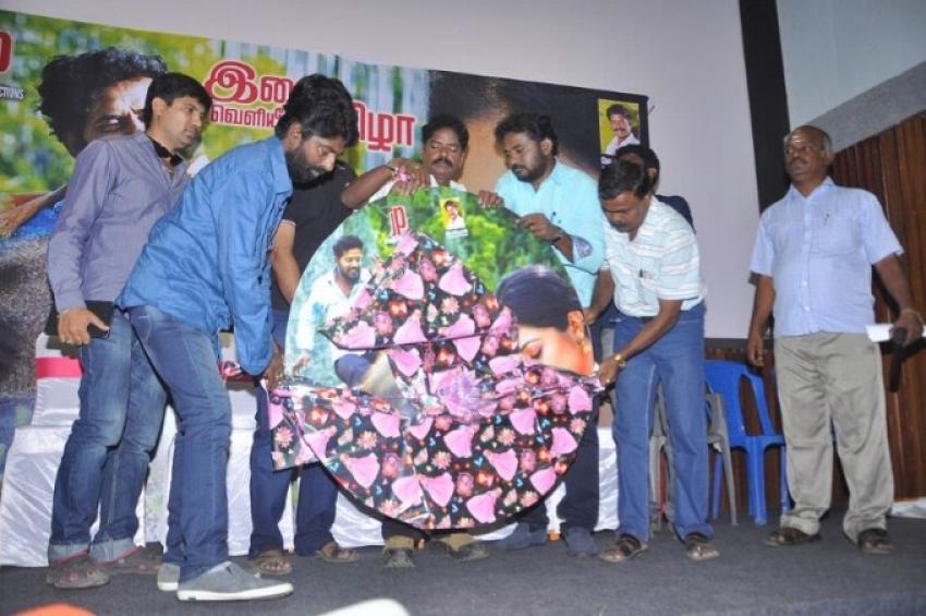 Beedi Movie Audio Launch Photos