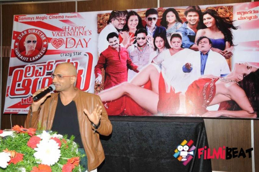 Love You Alia Film Press Meet Photos