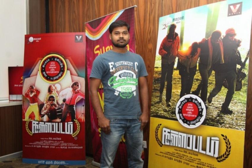 Kallapadam Movie Audio Launch Photos