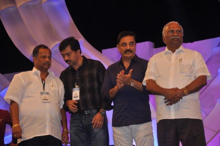 Maathruvandanam 2015 Photos