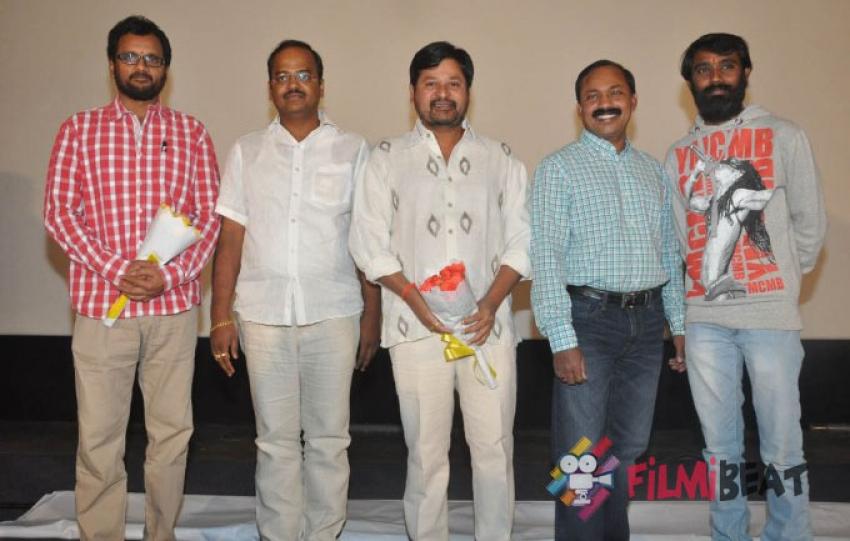 Lava Kusha Teaser Launch Photos
